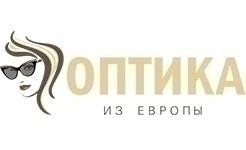 Оптика ОПТИКА ИЗ ЕВРОПЫ в Минске