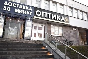 Оптика PROSVET на ул. Ольшевского, 24