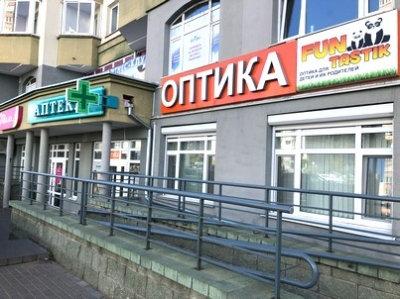 Оптика FUNTASTIK на ул. Неманская, 45, (м. Каменная горка) в Минске