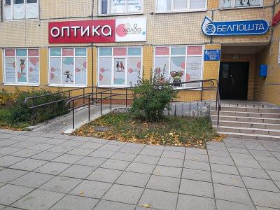 Оптика ХАЛВА на ул. Гинтовта, 14 в Минске