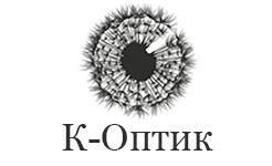Оптика К-ОПТИК в Минске