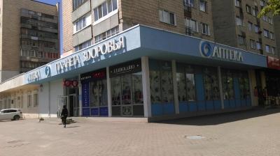 Оптика FOCUS на ул. Богдановича, 147