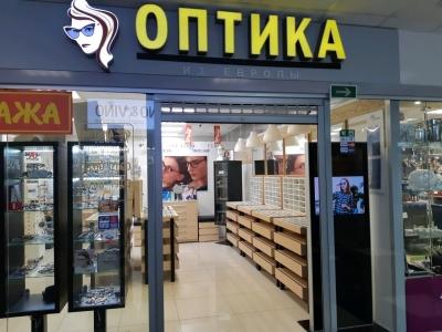 Оптика ОПТИКА ИЗ ЕВРОПЫ на Логойский тракт, 37 в Минске