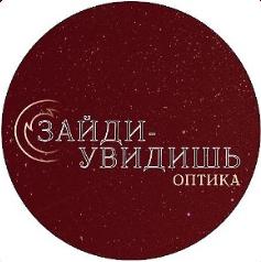 Оптика ЗАЙДИ-УВИДИШЬ на ул. Леонардо да Винчи, 3 в Минске