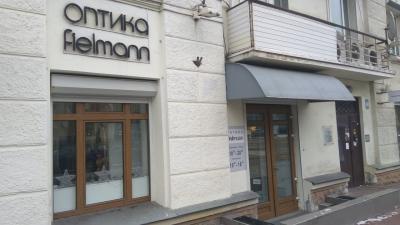 Оптика FIELMANN на Комсомольская ул., 29 в Минске