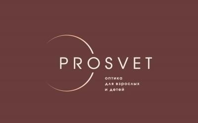 Оптика PROSVET в Минске