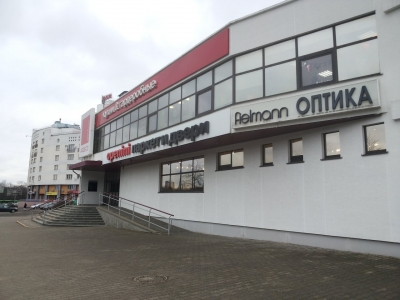 Оптика FOCUS на ул. Долгобродская, 7-1