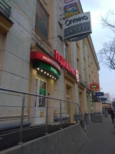 Оптика FIELMANN на ул. Гикало, 1 в Минске