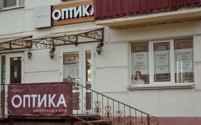 Оптика PROSVET в Орше в Минске