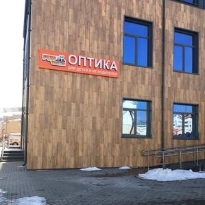 Оптика FUNTASTIK на ул.Судиловского,5а в Минске