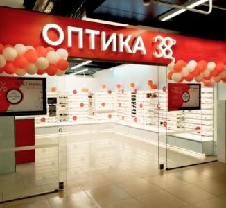 Оптика 38 на ул. П. Глебки, 5 в Минске