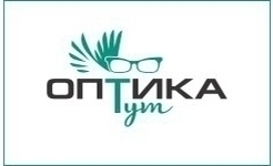 Оптика ОПТИКА ТУТ в Минске