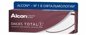 Контактные линзы Dailies Total 1 (30 линз)