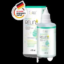 Многоцелевой раствор для контактных линз Relins (55 мл)