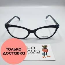 Женские очки Bellessa CN956