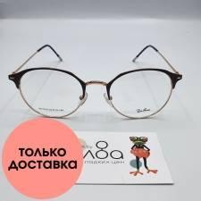 Женские очки Rich Person CN948