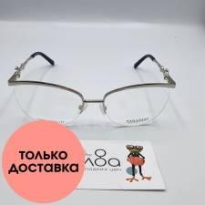 Женские очки Paradise CN945