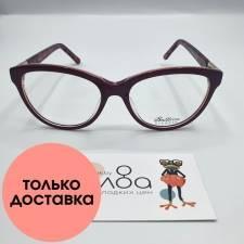 Женские очки Bellessa CN936