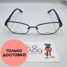 Женские очки Dacchi CN925