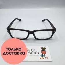 Мужские очки Rich Person CN897