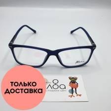 Мужские очки Nikitana CN890