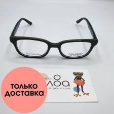 Детские очки Paradise CN884