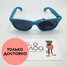 Детские солнцезащитные очки INVU CN841
