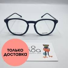 Женские очки Dacchi CN819