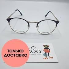 Женские очки Dacchi CN817
