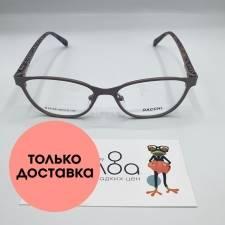 Детские очки Dacchi CN806