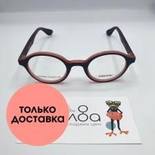 Детские очки Dacchi CN804