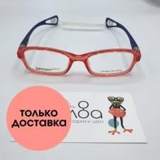 Детские очки Penguin Baby CN799
