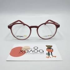 Детские очки Penguin Baby CN737