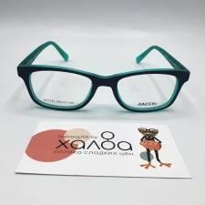 Детские очки Dacchi CN724