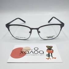 Мужские очки Amshar CN686