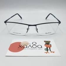 Мужские очки Rich Person CN681