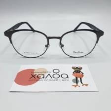 Мужские очки Rich Person CN679