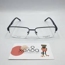 Мужские очки Kingber CN676