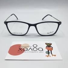Мужские очки Rich Person CN670