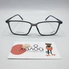 Мужские очки Rich Person CN664