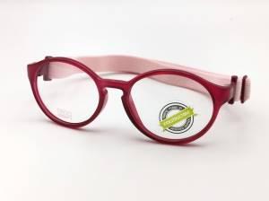 Очки для девочек Nano Vista NA0600844