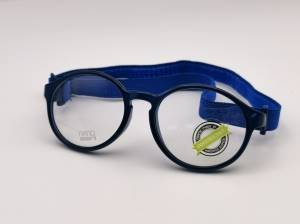 Очки для девочек Nano Vista NA0600246