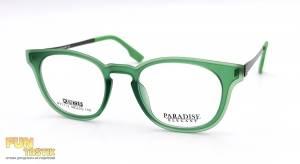 Женские очки Paradise P77113 C3