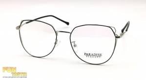 Женские очки Paradise Elegant 44014 C3
