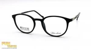 Женские очки Blue Classic B64088 C2