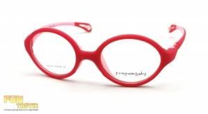 Детские очки Penguin Baby PB62204 C4