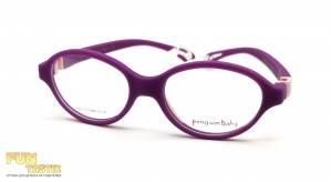 Детские очки Penguin Baby PB62254 C4