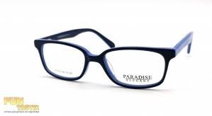 Детские очки Paradise Elegant P74153 C5